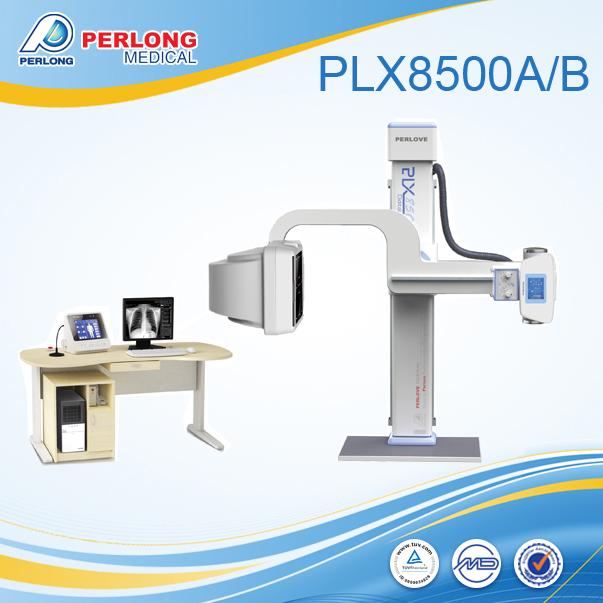 Digital fluoroscopy machine price PLX8500 – perlongmedical